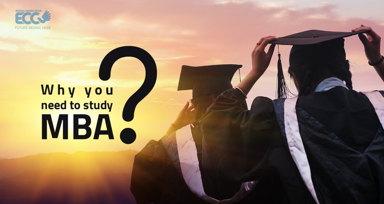 why you need MBA